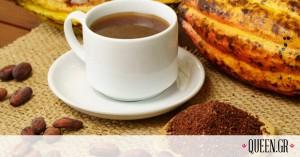 Ακατέργαστο κακάο: 5 οφέλη για την υγεία από την καθημερινή κατανάλωση (pics)