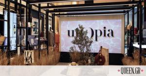 Υποδεχθείτε το πιο πρωτότυπο, εκπληκτικό concept store που έχει βιώσει ποτέ το αθηναϊκό κοινό!