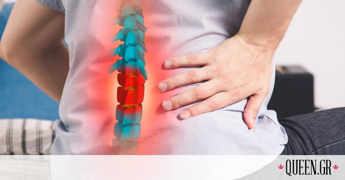 Πόνος στη μέση: Πώς θα υποχωρήσει σε 5 λεπτά (video)