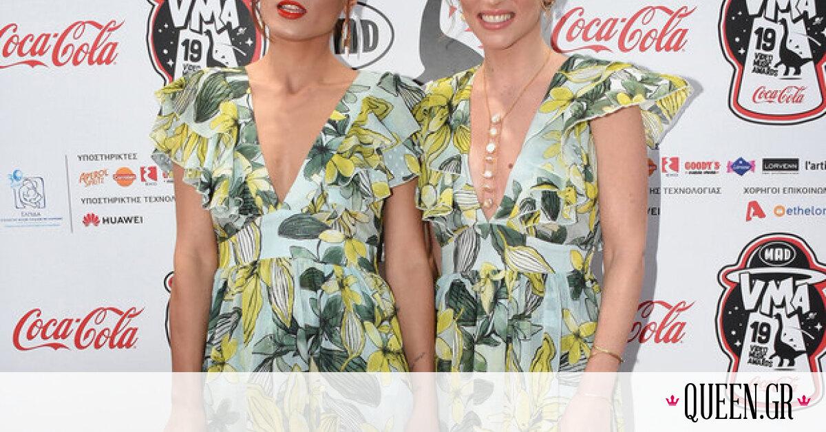 MAD VMA 2019: Όλες οι εμφανίσεις από το κόκκινο χαλί