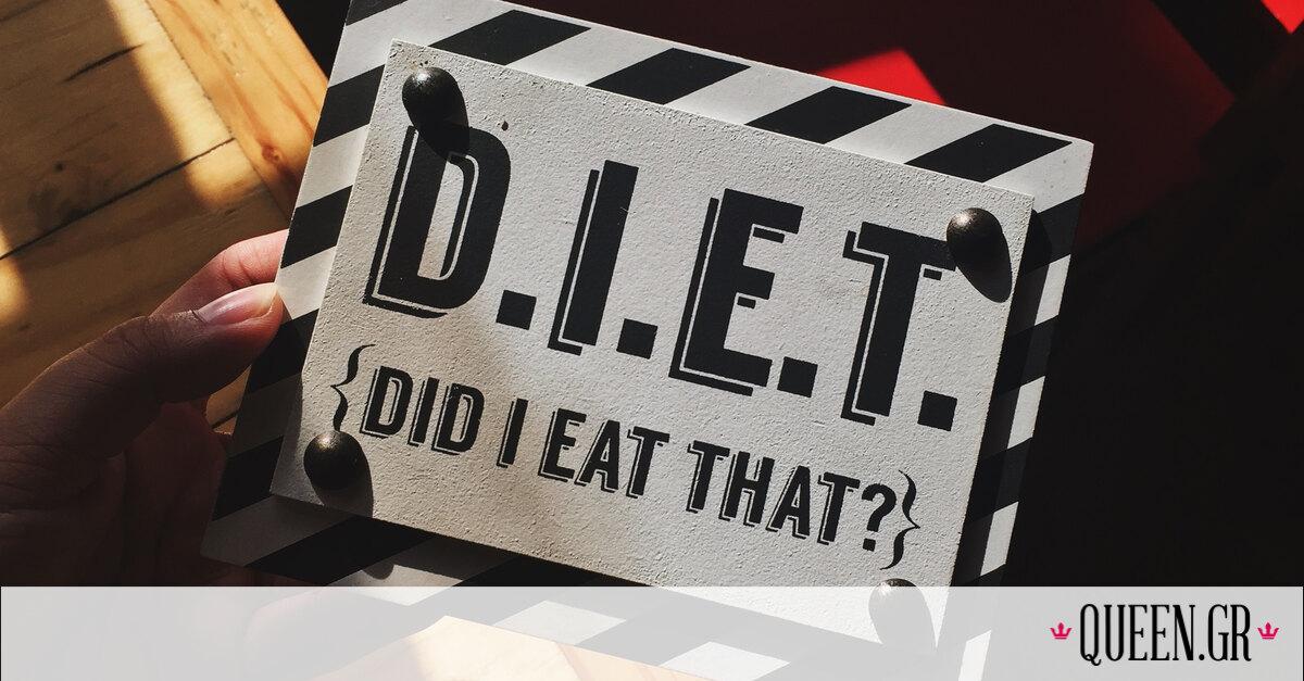 Τι είναι η δίαιτα 16:8 και γιατί να την ακολουθήσεις;