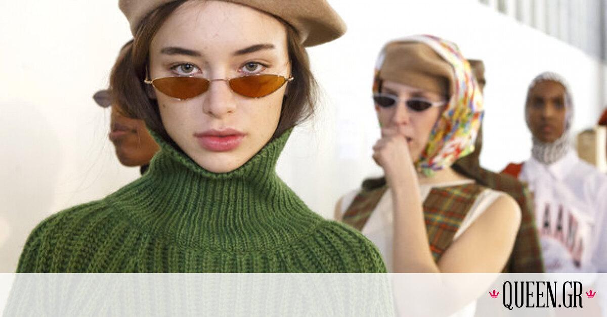 Αυτά είναι τα 4 μεγαλύτερα φθινοπωρινά fashion trends και μπορείς να τα βρεις όλα σε ένα video