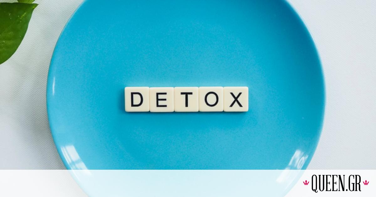Η πιο detox συνταγή υπάρχει και έχει 118,000 pins στο Pinterest